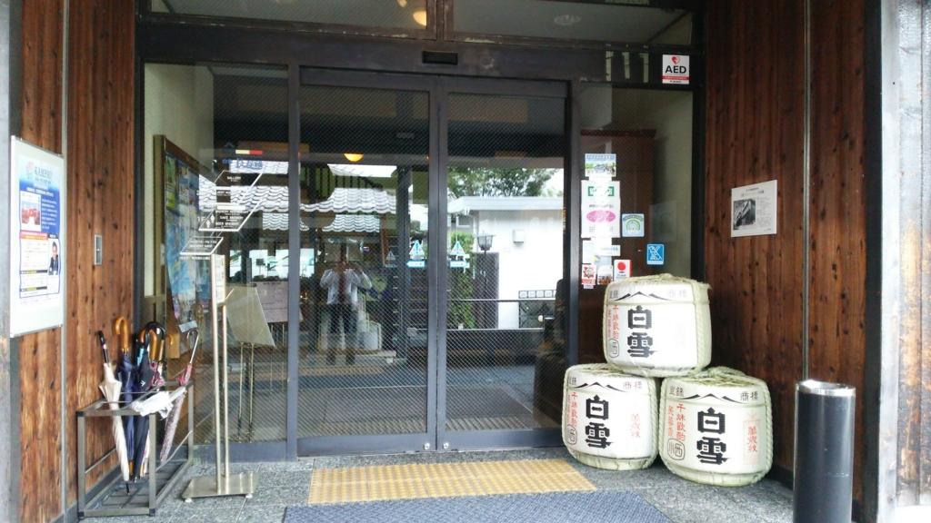f:id:hyougonohanashi:20161101183411j:plain