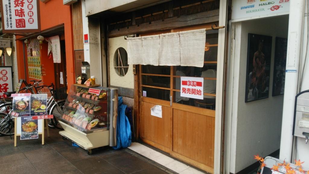 f:id:hyougonohanashi:20161108153859j:plain