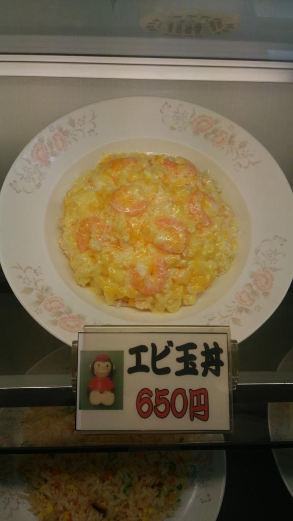f:id:hyougonohanashi:20161114202039j:plain