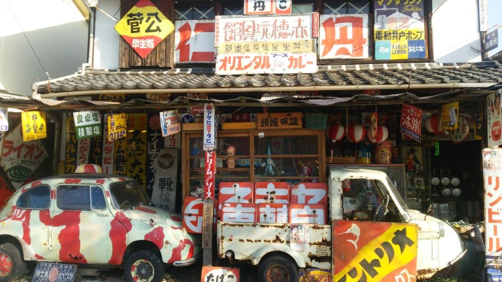 f:id:hyougonohanashi:20161130181809j:plain