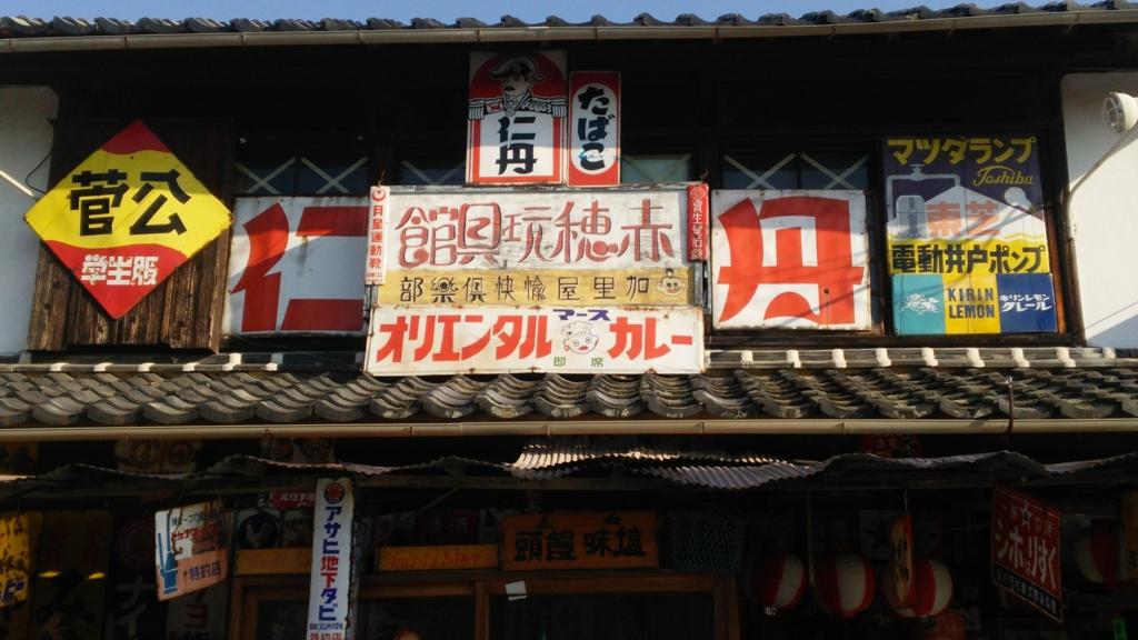 f:id:hyougonohanashi:20161130181812j:plain