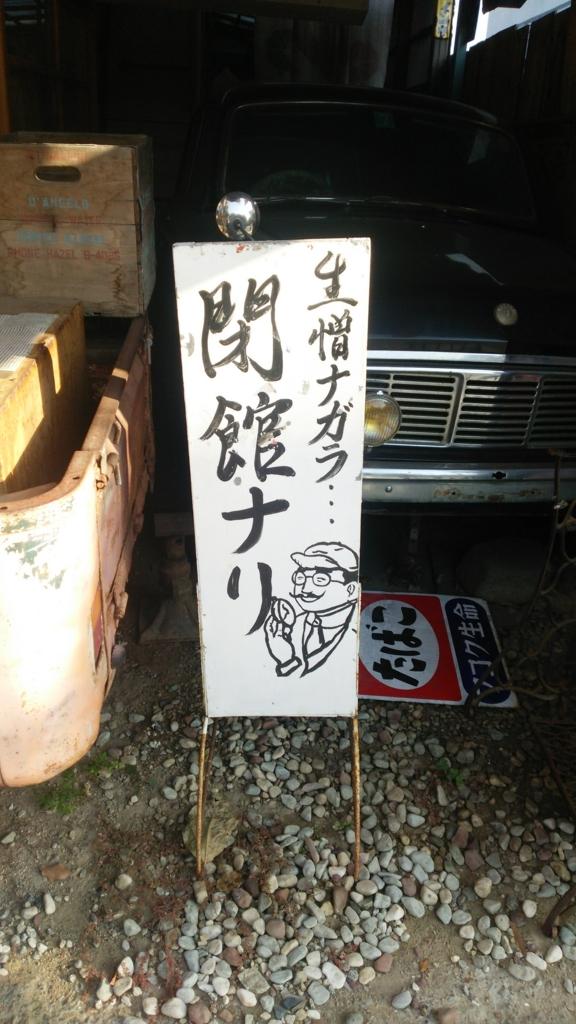 f:id:hyougonohanashi:20161130181826j:plain