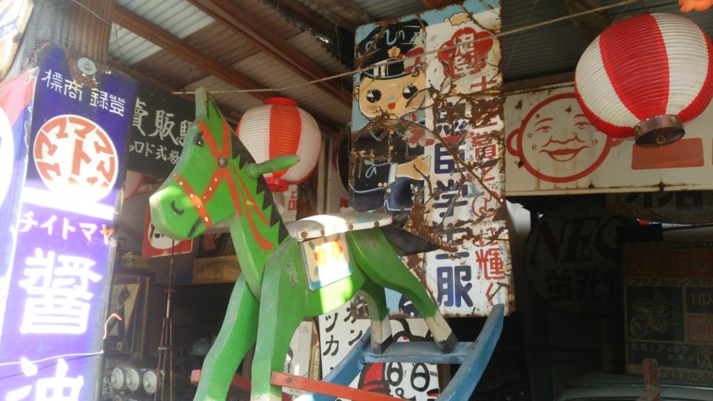 f:id:hyougonohanashi:20161130181840j:plain