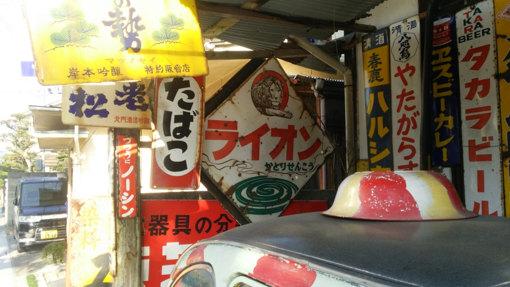 f:id:hyougonohanashi:20161130181901j:plain