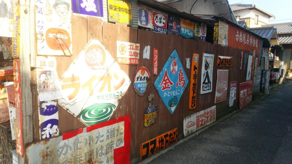 f:id:hyougonohanashi:20161130181910j:plain