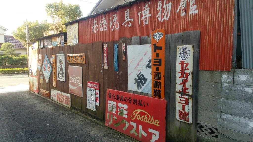 f:id:hyougonohanashi:20161130181919j:plain