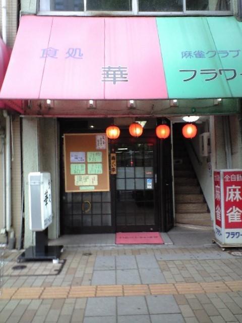 f:id:hyougonohanashi:20161206185150j:plain