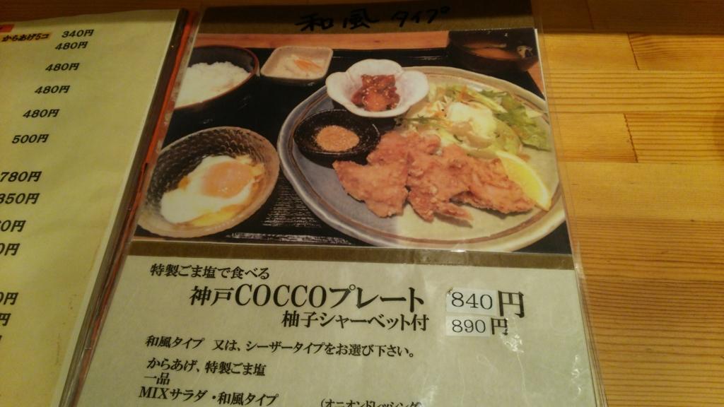 f:id:hyougonohanashi:20161209194958j:plain