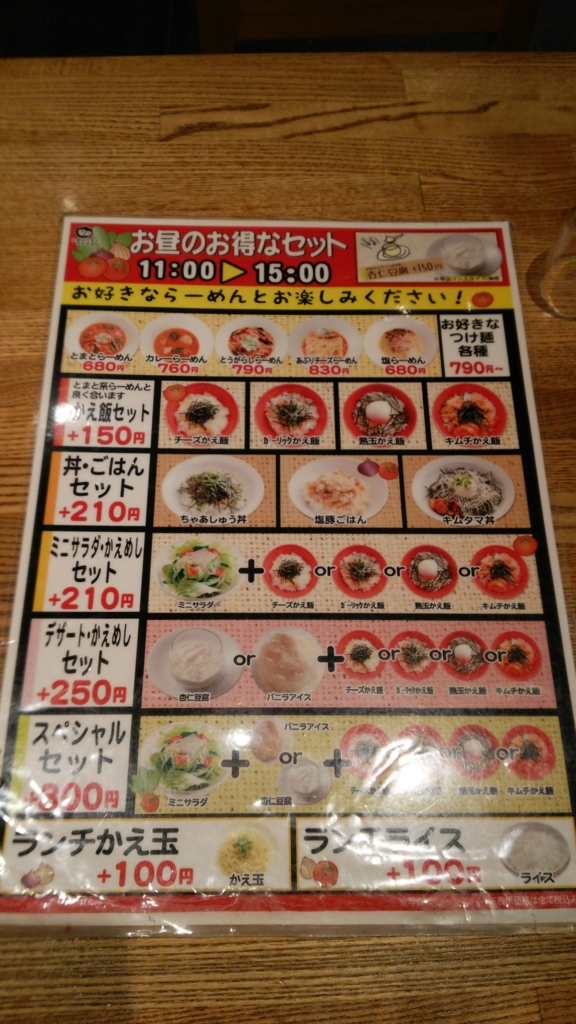 f:id:hyougonohanashi:20170113132551j:plain