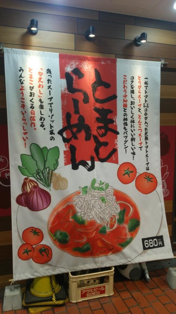 f:id:hyougonohanashi:20170113132623j:plain