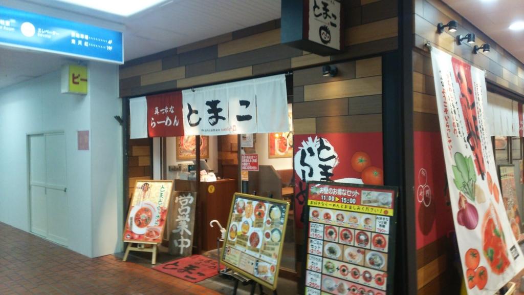 f:id:hyougonohanashi:20170113132626j:plain