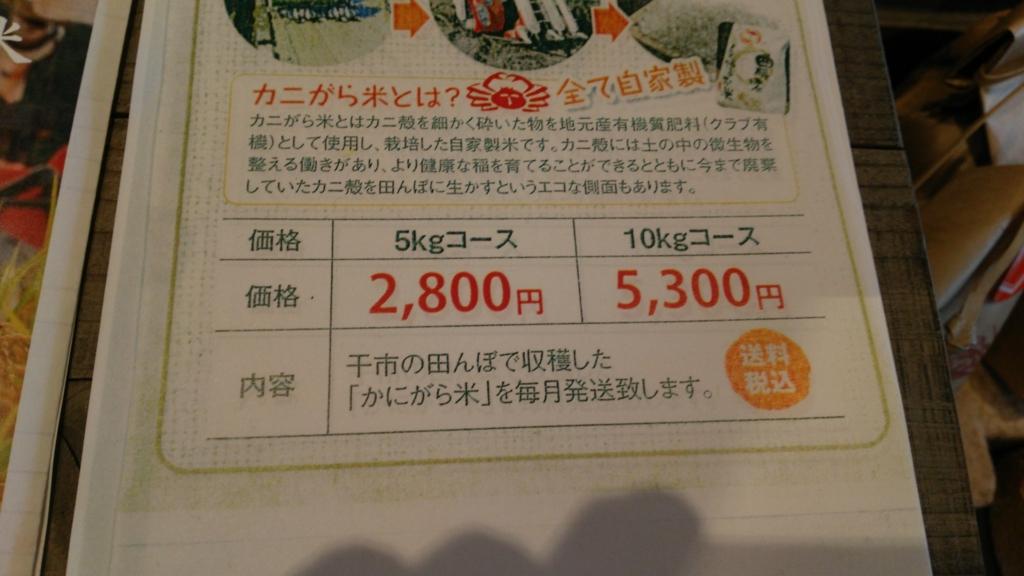 f:id:hyougonohanashi:20170117200328j:plain