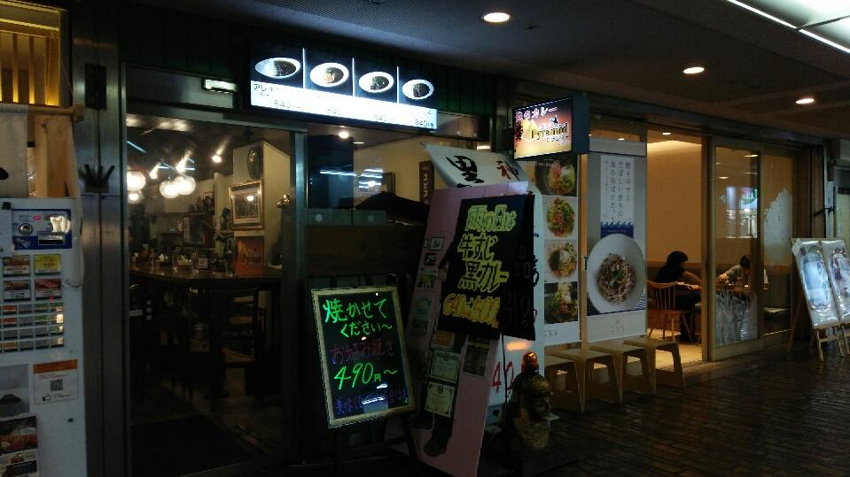 f:id:hyougonohanashi:20170621193523j:plain