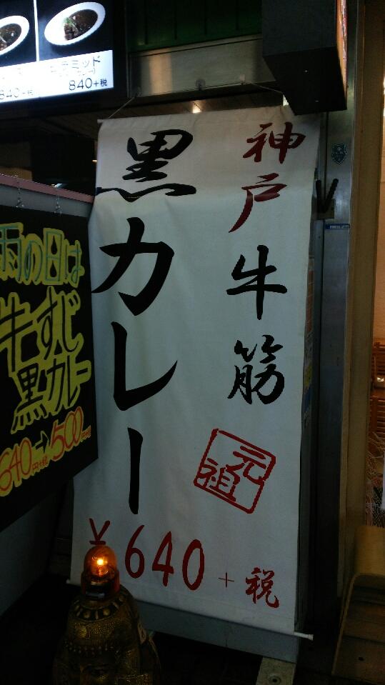 f:id:hyougonohanashi:20170621193529j:plain