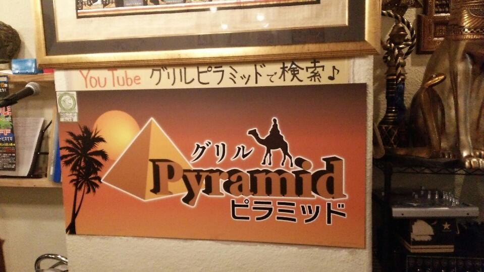 f:id:hyougonohanashi:20170621193537j:plain