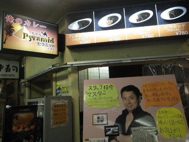 f:id:hyougonohanashi:20170621193634j:plain