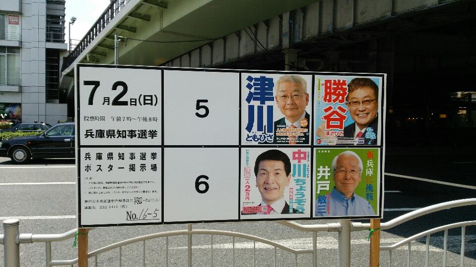 f:id:hyougonohanashi:20170623194012j:plain