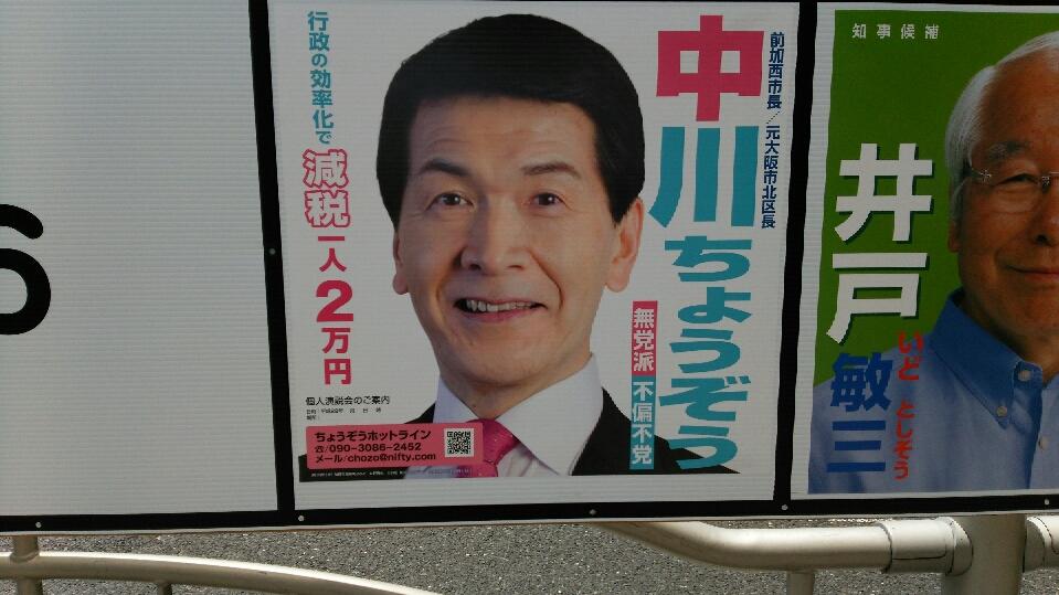 f:id:hyougonohanashi:20170623194018j:plain