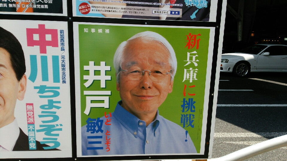 f:id:hyougonohanashi:20170623194026j:plain
