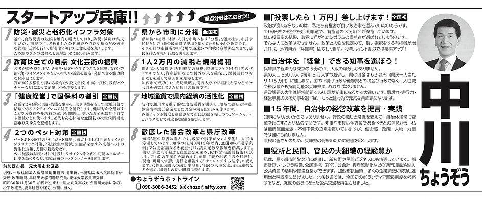 f:id:hyougonohanashi:20170623204626j:plain