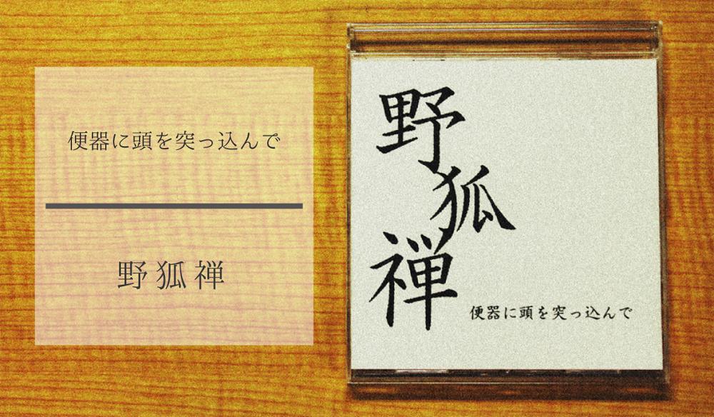 f:id:hyougonohanashi:20170706222553j:plain