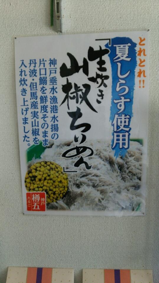f:id:hyougonohanashi:20170707192355j:plain