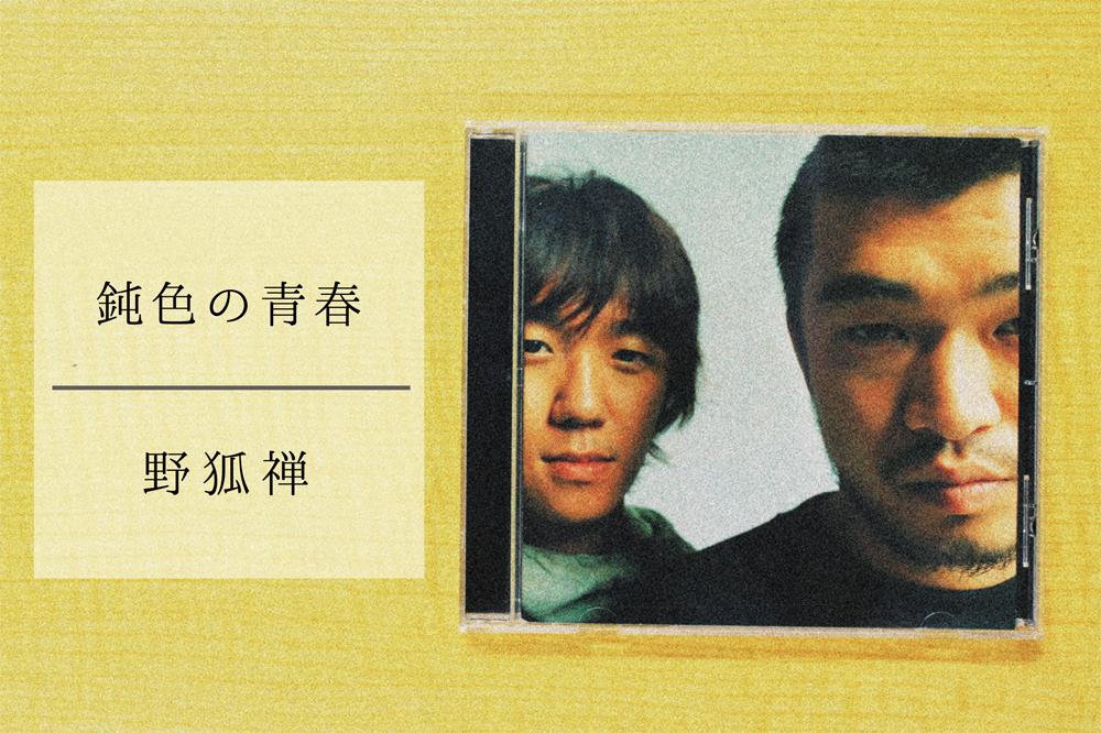 f:id:hyougonohanashi:20170710195240j:plain