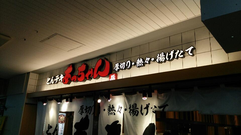 f:id:hyougonohanashi:20170711190214j:plain