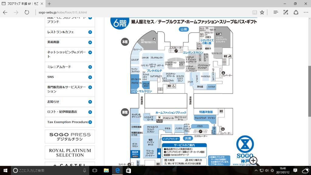 f:id:hyougonohanashi:20170712164724p:plain