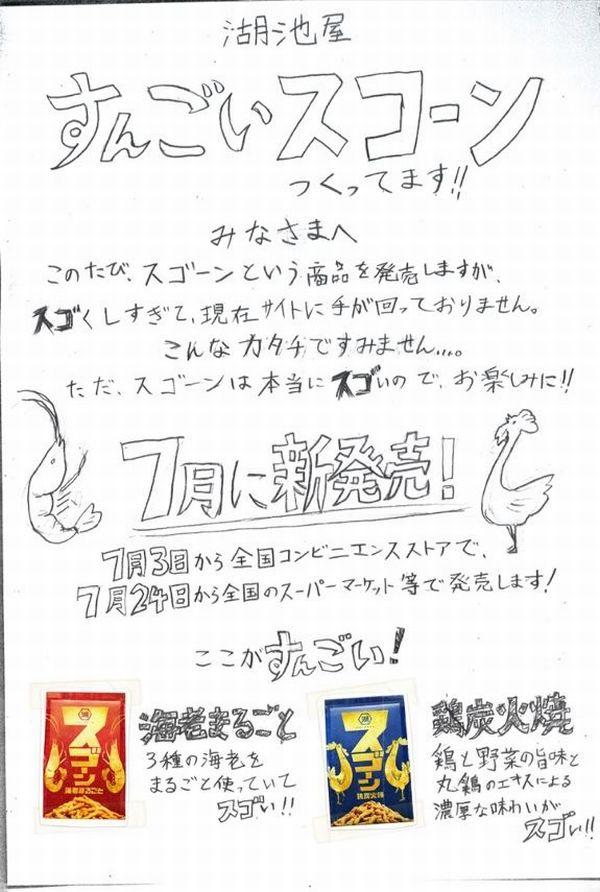 f:id:hyougonohanashi:20170712174141j:plain