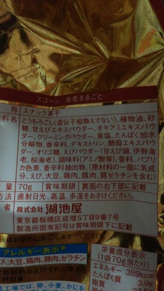 f:id:hyougonohanashi:20170712174953j:plain