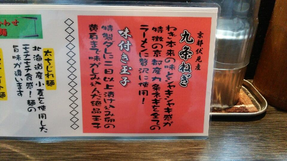 f:id:hyougonohanashi:20170718193727j:plain