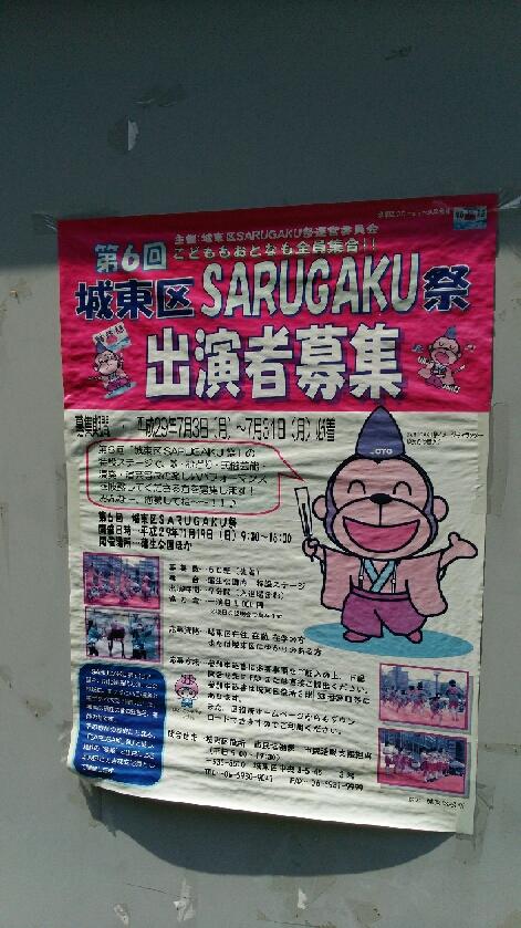 f:id:hyougonohanashi:20170718215825j:plain