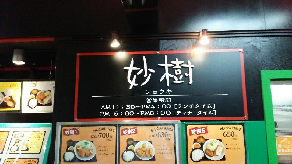 f:id:hyougonohanashi:20170719181833j:plain