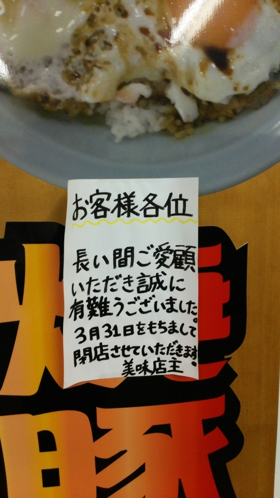 f:id:hyougonohanashi:20170725200404j:plain