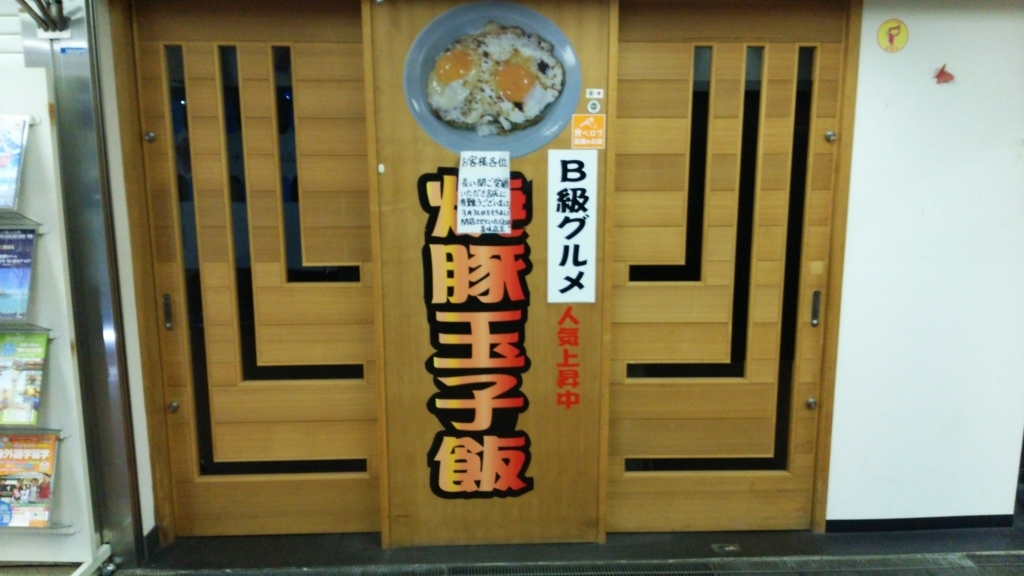 f:id:hyougonohanashi:20170725200406j:plain