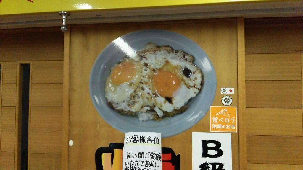 f:id:hyougonohanashi:20170725200412j:plain