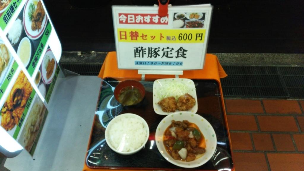 f:id:hyougonohanashi:20170725215057j:plain