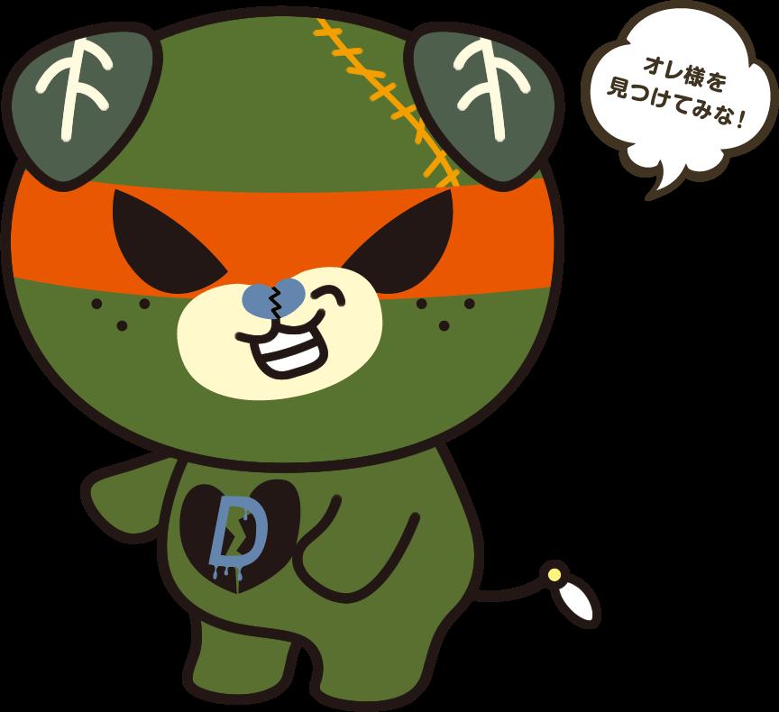 f:id:hyougonohanashi:20170727101159p:plain