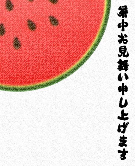 f:id:hyougonohanashi:20170727102605j:plain