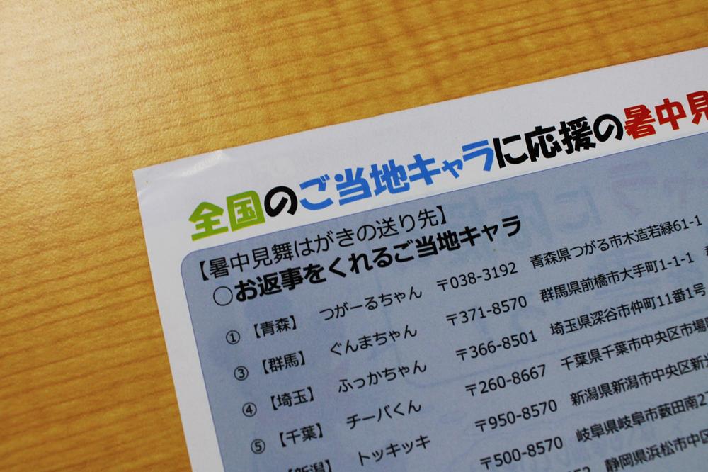 f:id:hyougonohanashi:20170727191932j:plain