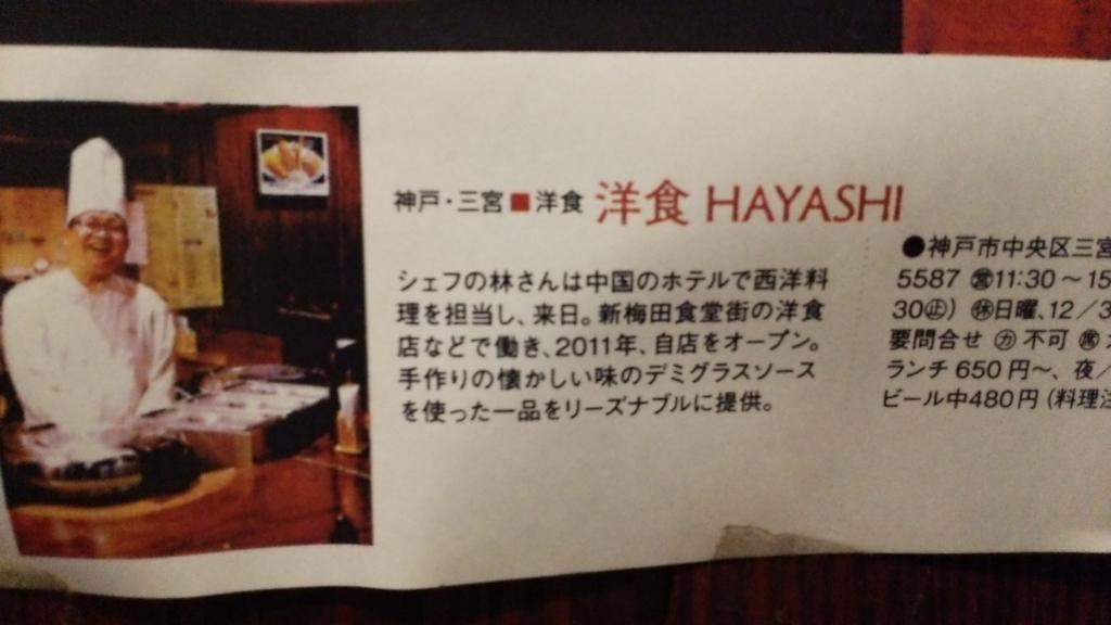 f:id:hyougonohanashi:20170727202252j:plain