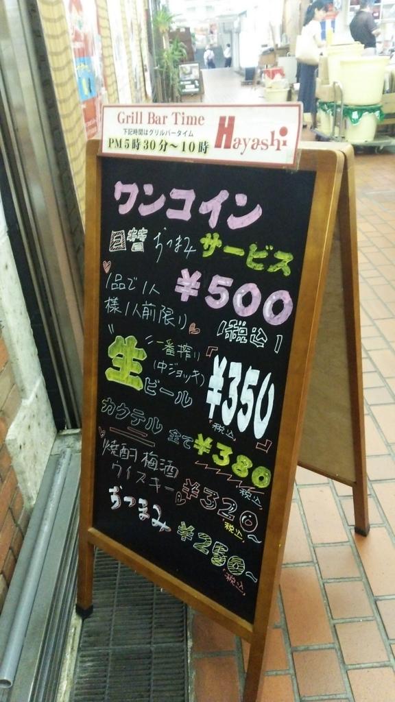 f:id:hyougonohanashi:20170727202323j:plain