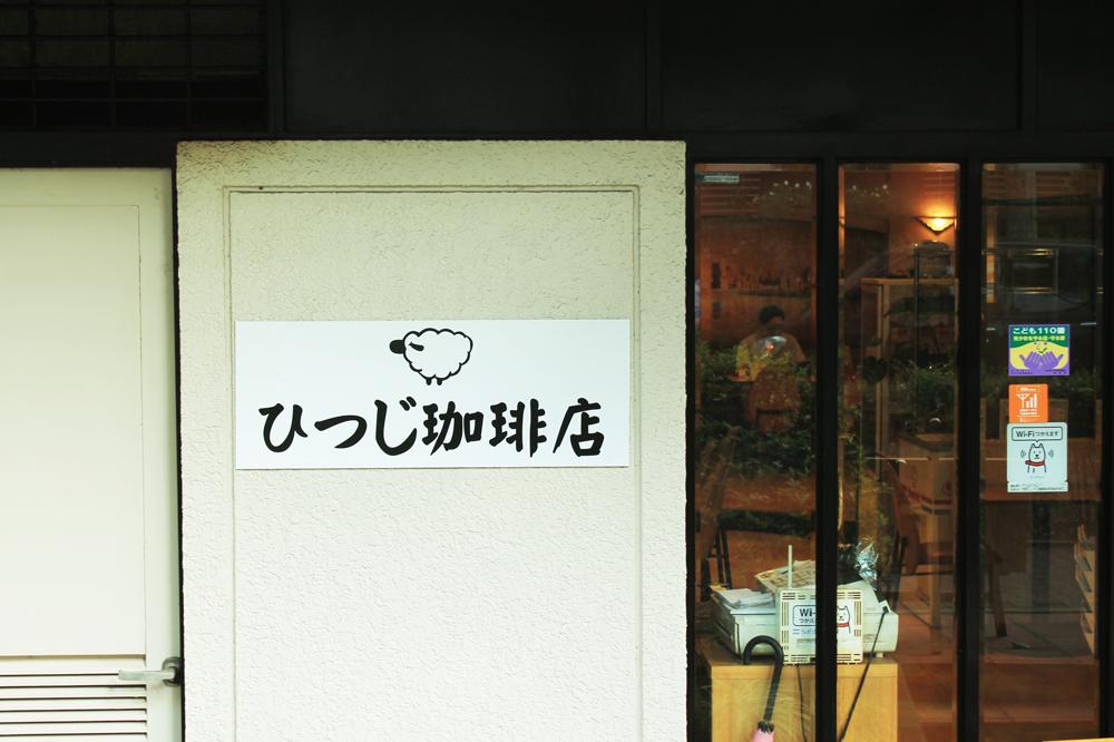 f:id:hyougonohanashi:20170728124832j:plain