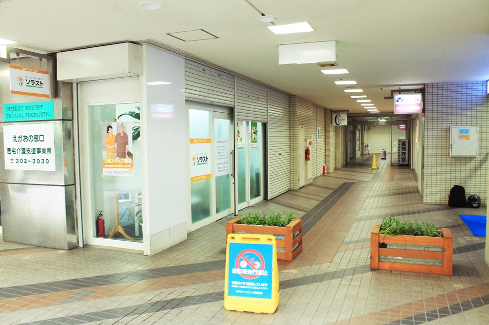 f:id:hyougonohanashi:20170728124853j:plain