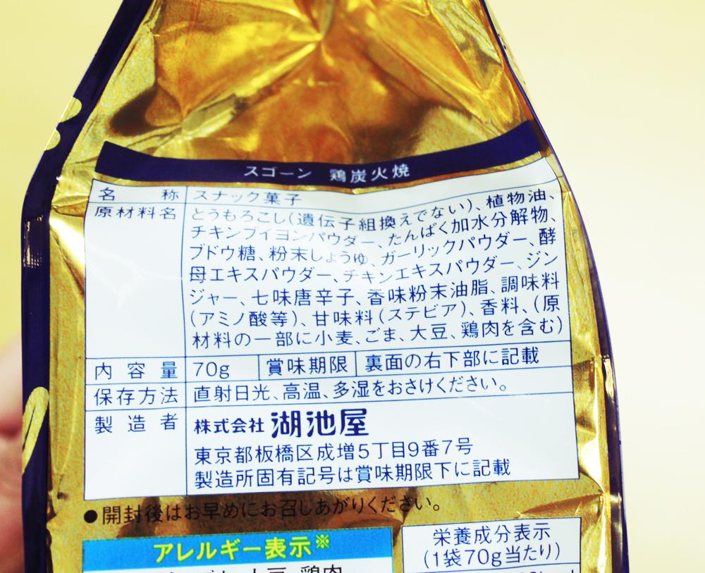 f:id:hyougonohanashi:20170731171956j:plain