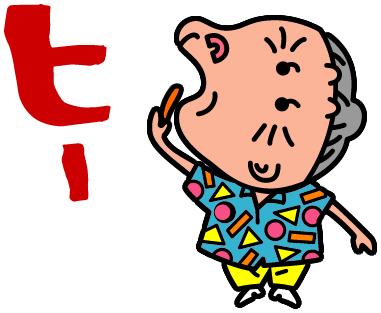 f:id:hyougonohanashi:20170802191548p:plain