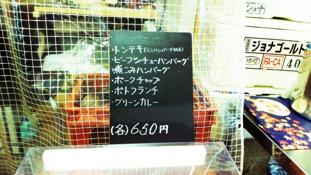 f:id:hyougonohanashi:20170803191833j:plain