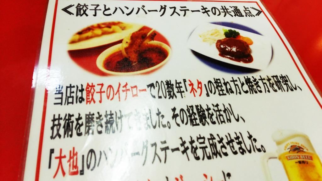 f:id:hyougonohanashi:20170809191328j:plain