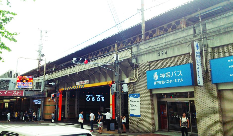f:id:hyougonohanashi:20170810094644j:plain